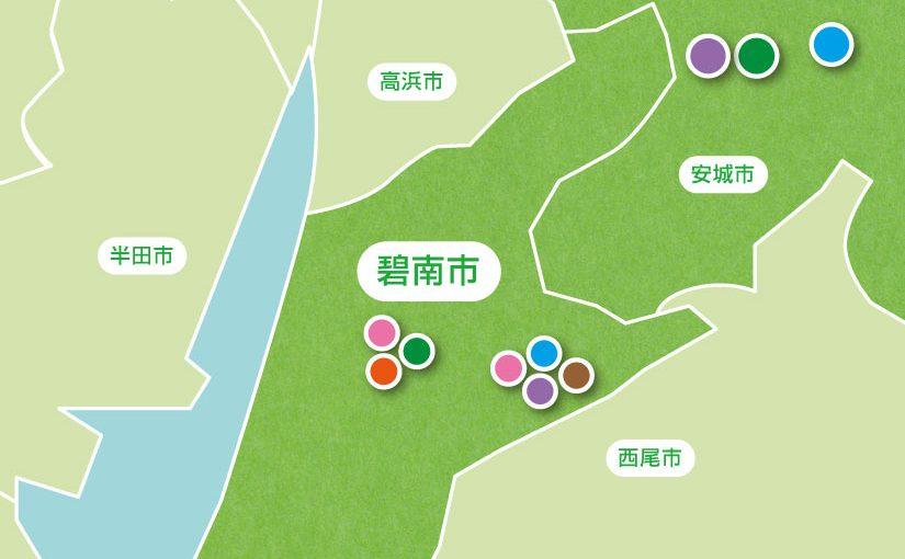 愛知県碧南市の紹介